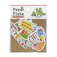 Paper Flake/ペーパーフレーク シールタイプ【バースデー】 APFS-03