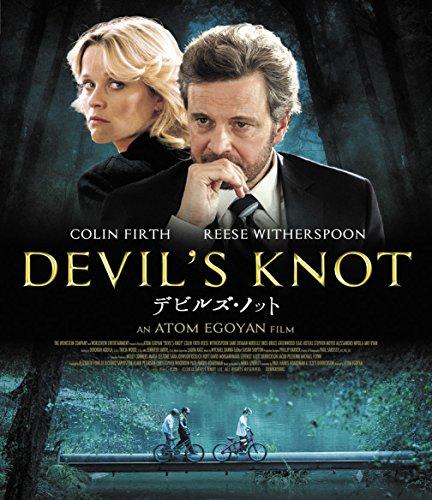 デビルズ・ノット Blu-rayの詳細を見る