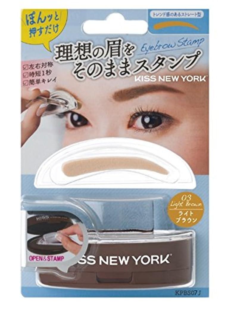 余剰購入化学薬品KISS NEW YORK アイブロウスタンプ ライトブラウン トレンドストレート