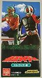 仮面ライダー スカイライダー編 トレーディングコレクション 15パック入りBOX