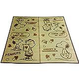 アーリエ(Arie) い草ラグ カーペット ベージュ 170×170cm 約2畳 キャラクター レタースヌーピー