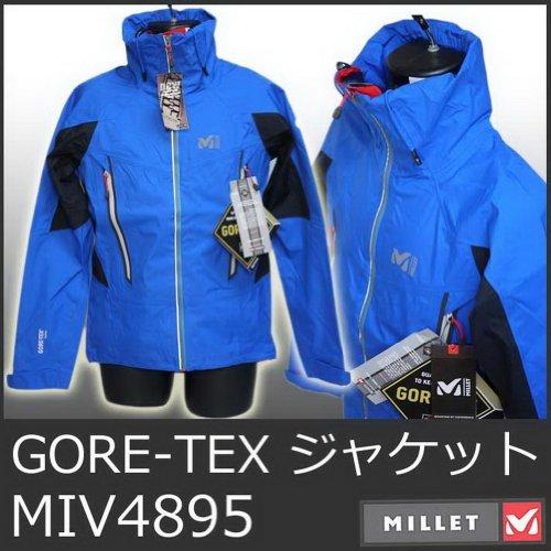 (ミレー)MILLET LTK GTX JKT MIV4895 4447 ゴアテックスジャケット 5024 EURO-L/日本XL