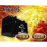 バイク バッテリー MAXAM(マグザム) 型式 BA-SG17J/JBK-SG21J 一年保証 HTZ10S 密閉式 TZ10