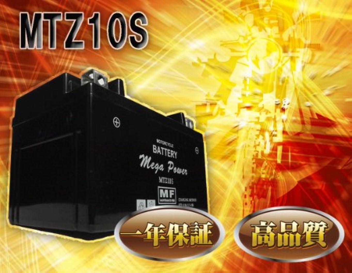 軸魅惑するホイストバイク バッテリー CB400 SUPER FOUR ABS 型式 EBL-NC42 一年保証 MTZ10S 密閉式