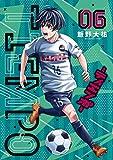 TIEMPO―ティエンポ― 6 (ヤングジャンプコミックス)