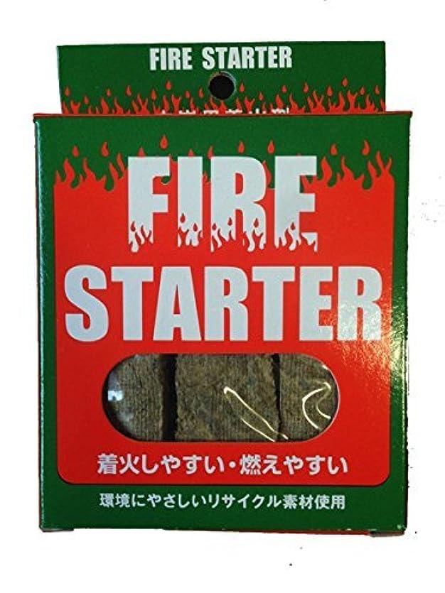 カフェ塩に対処する着火材 着火剤 FIRE STARTER