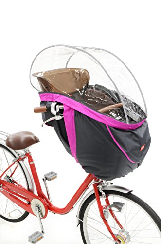 OGK技研 まえ幼児座席用ソフト風防レインカバー RCH-003 チャコールマゼンタ 専用袋付