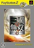 真・三國無双4 PlayStation 2 the Best