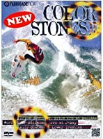 サーフィン Surf DVD [Color Stones3] ケリー スレーター / ジョディ・スミス / ジュリアン ウィルソン 他出演 2011年