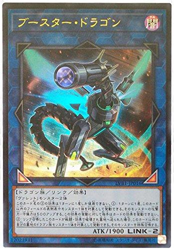 【シングルカード】LVB1)ブースター・ドラゴン/リンク/ウルトラ/LVB1-JP016