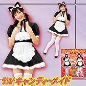 キャンディーメイド 黒ネコ(M)