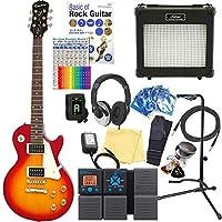エピフォン エレキギター レスポール Epiphone LP-100 HCS Les Paul 初心者 18点セット 【ZOOM G1Xon マルチエフェクター付】