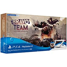 【PS4】 Bravo Team PlayStation VR shooting controller Included version (VR only) (limited quantity) Japanese Ver.