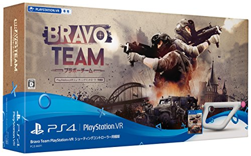 【PS4】Bravo Team PlayStation VR...
