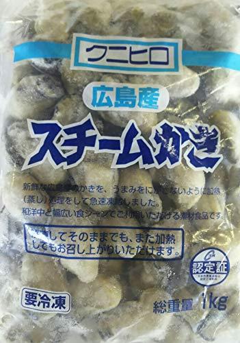 広島県 冷凍スチーム牡蠣(S) 1kg(NET850g)×10P(約56粒UP) カキ かき 国産 生食可能 業務用