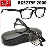 【レイバン国内正規品販売認定店】RX5279F 2000 Ray-Ban (レイバン) メガネフレーム と ダテメガネ用レンズ(度なし、UVカットつき) のセット