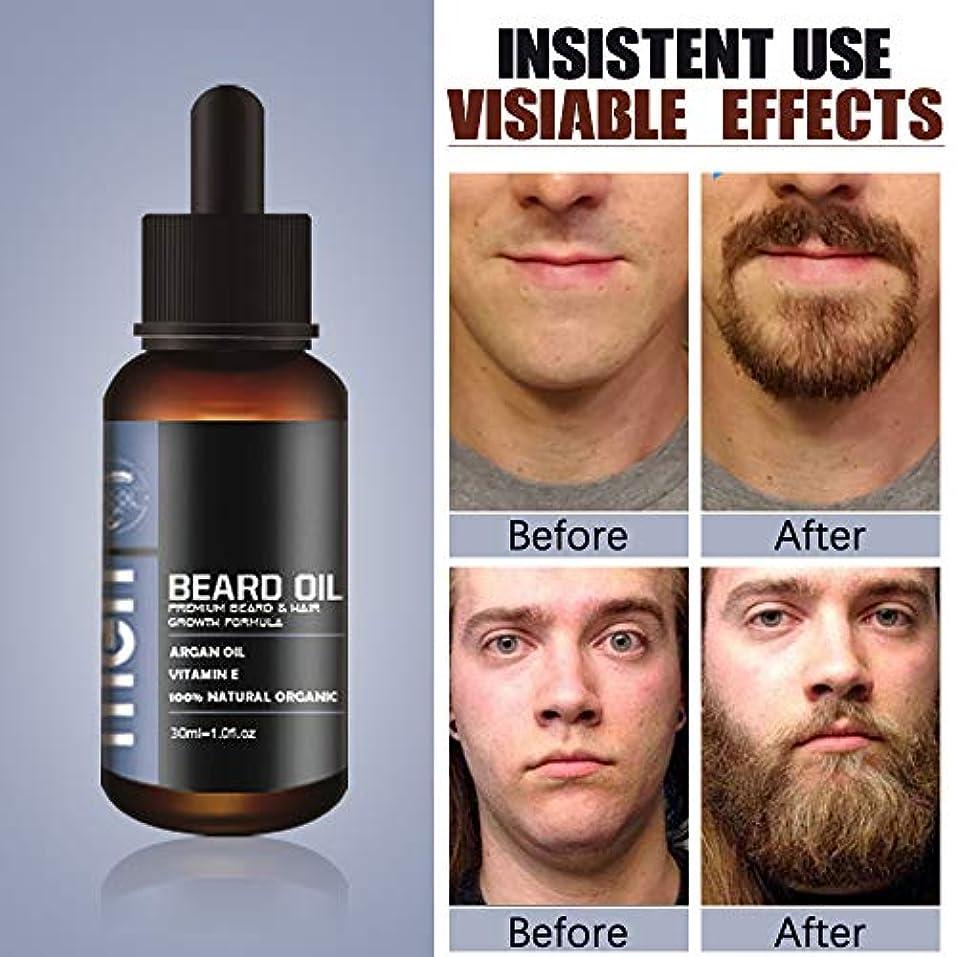 評価する酔った置換ひげ成長油、育毛剤増粘剤、ひげひげケア製品、抗脱毛強壮剤成長ひげ治療髪の血清