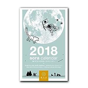 新日本カレンダー 2018年 宙の日めくりカレンダー 8818