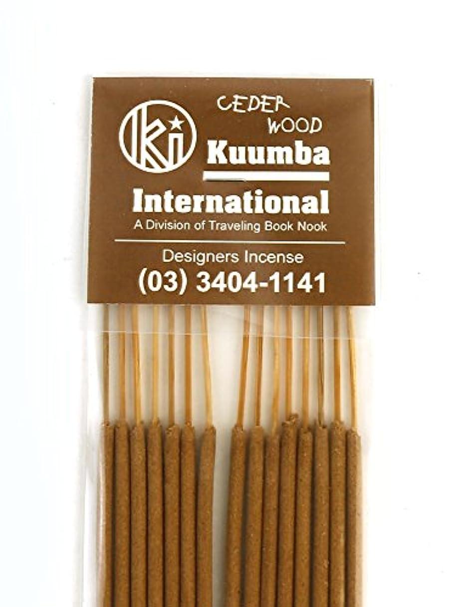 侮辱矩形大きなスケールで見ると(クンバ) Kuumbaスティックインセンスお香レギュラーサイズA(15本入り)RG-INCENSE?358