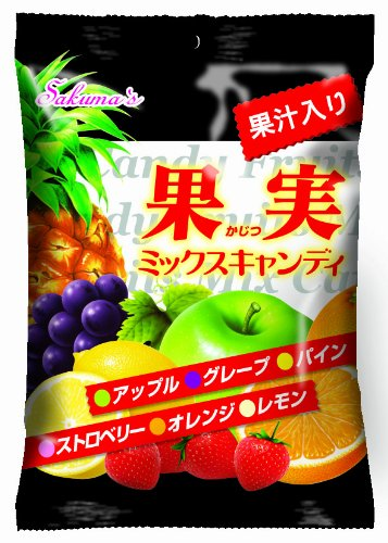 佐久間製菓 果実ミックスキャンディ 90g×10袋
