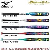 ミズノ(MIZUNO) エックス(84cm) ソフトボール用 3号用 FRP製 1CJFS30384 6701 パープル/ホワイト 84cm/平均650g