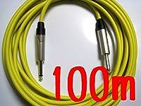 【当社オリジナル】【複数購入で割引】 LC100-YSS(NP) (CANARE) モノラルフォン-モノラルフォン 100m 黄/イエロー