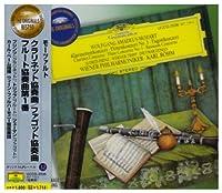 モーツァルト:クラリネット協奏曲