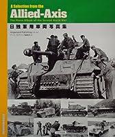 日独軍用車両写真集―A Selection from the Allied‐Axis