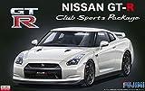 フジミ模型 1/24 インチアップシリーズ No.134 NISMO GT-R R35 クラブスポーツパッケージ プラモデル ID134