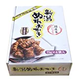 岩塚製菓I-7新潟ぬれおかき甘口醤油味 300g(75g×4袋入)