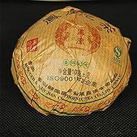中国プエル茶 100g (0.22LB) 生プーアル茶沱茶グリーンティー古プーアル茶緑茶生茶プーアール茶健康茶グリーンフード Pu'er tea Raw Puer tea Green tea Pu erh tea Pu er tea Red tea