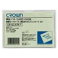 再生 ソフトカードケース【A7サイズ】 CR-SCA7R-T