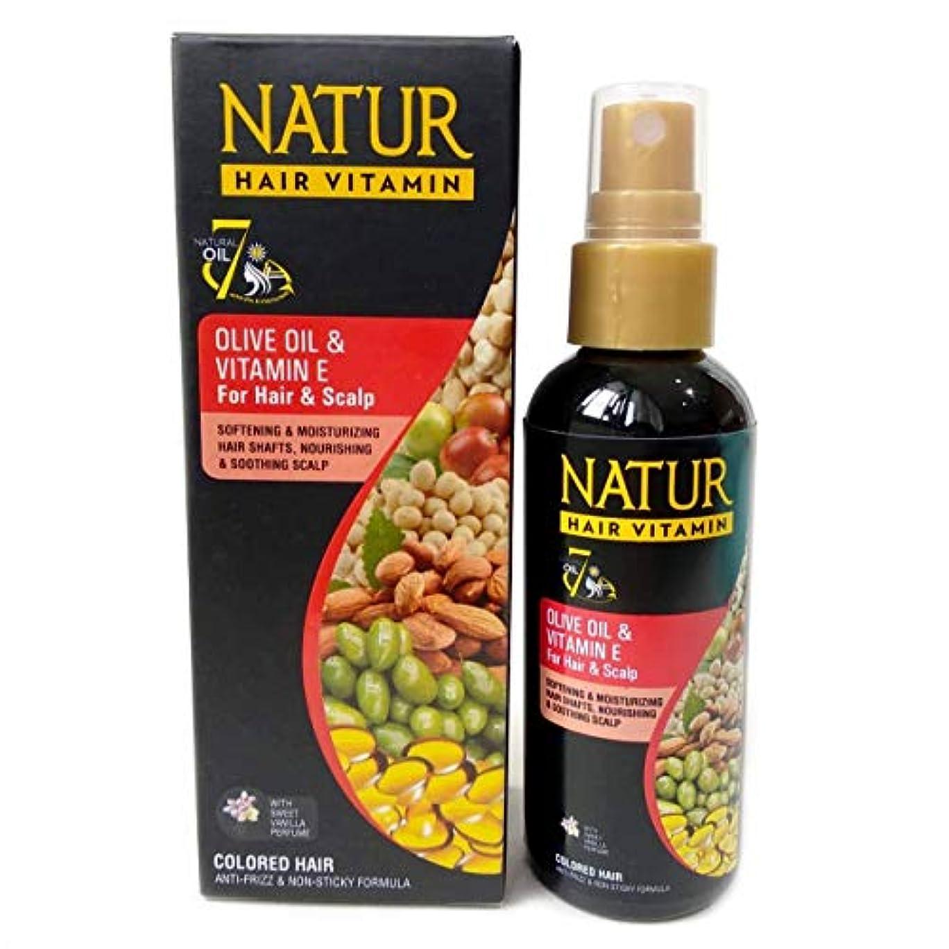 ささやき電話に出る複合NATUR ナトゥール 天然植物エキス配合 Hair Vitamin ハーバルヘアビタミン 80ml Olive oil&Vitamin E オリーブオイル&ビタミンE [海外直商品]