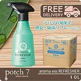POLA(ポーラ) AromaEss アロマエッセ リフレッシャー 消臭剤 10L 業務用サイズ 詰替え 300ml×2本