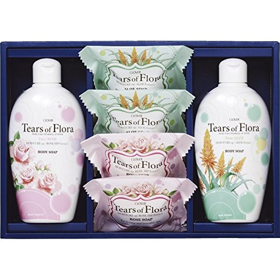 淡い脆い瞑想的ティアーズオブフローラ 【固形 ギフト せっけん あわ いい香り いい匂い うるおい プレゼント お風呂 かおり からだ きれい つめあわせ てぃあーずおぶふろーら 1500】