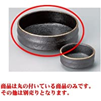 刺身 いぶし金刺身鉢 [15.3 x 6cm] 料亭 旅館 和食器 飲食店 業務用
