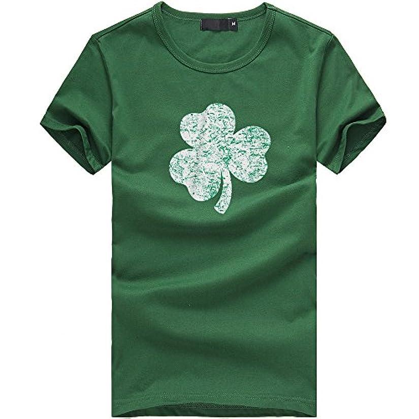 テメリティ示す隠されたRacazing 半袖 Tシャツ 大きいサイズ メンズ 春夏 快適 人気 Tシャツ カジュアル 三葉草柄 多色 メンズ 薄手 かっこいい サイズ 吸汗速乾 ブラウス トップス ファッション 通勤 通学 通気性 プリント T-shirt for men