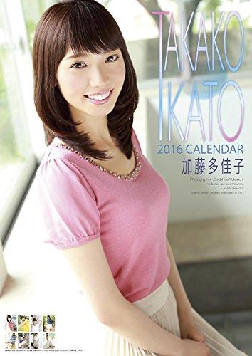 加藤多佳子 2016年 カレンダー  壁掛け B2