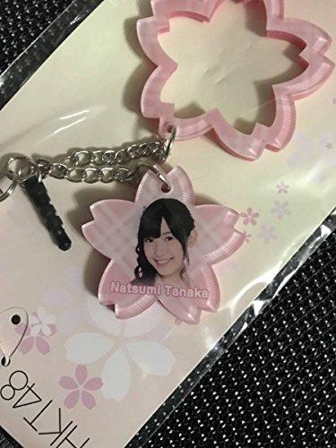 HKT48 田中菜津美 桜ストラップ...