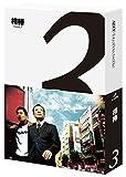 相棒 season3 ブルーレイ BOX[Blu-ray/ブルーレイ]