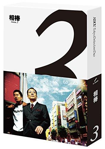 相棒 season3 ブルーレイ BOX [Blu-ray]
