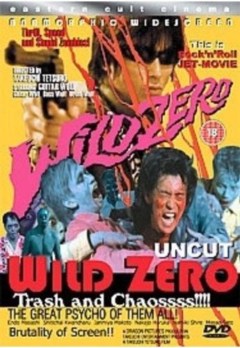 Wild Zero [DVD] [Import]