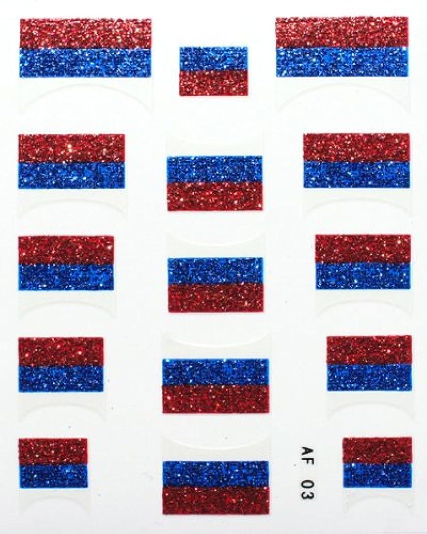 弾薬インターネット非武装化きらきら逆フレンチネイルシール ロシア国旗 AF03 貼るだけ ジェルネイルアート