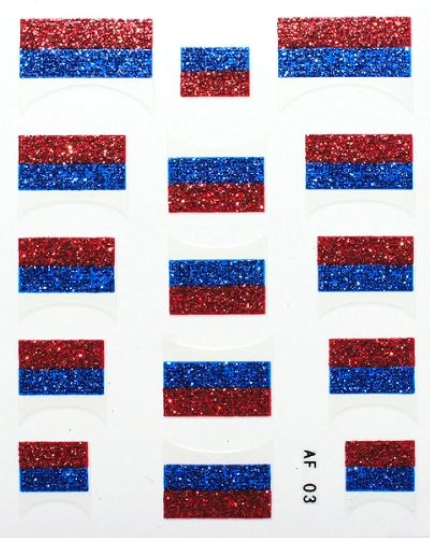 パテマラドロイト概してきらきら逆フレンチネイルシール ロシア国旗 AF03 貼るだけ ジェルネイルアート