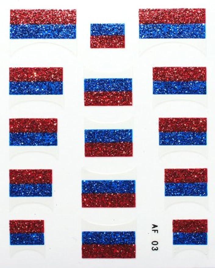 暗唱するカブ実際にきらきら逆フレンチネイルシール ロシア国旗 AF03 貼るだけ ジェルネイルアート