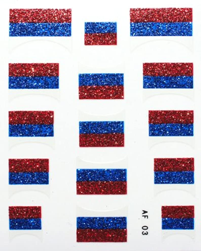 分配します強化するラッシュきらきら逆フレンチネイルシール ロシア国旗 AF03 貼るだけ ジェルネイルアート