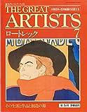 週刊 グレートアーティスト 7 ロートレック [分冊百科・西洋絵画の巨匠たち] 画像