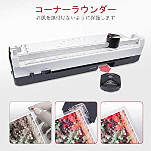 Blusmart 4 in 1 ラミネーター 熱/冷 ラミネート カッター コーナーラウンダー 写真フレーム フィルム付き