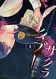 SAKURA TABOO / 猫田 ゆかり のシリーズ情報を見る