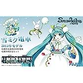 フジミ模型 1/150 雪ミク電車2015年モデル札幌市交通局3300形電車 札幌市時計台付き